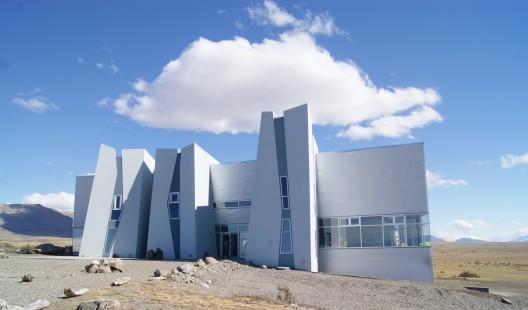 Museo del Hielo Calafate
