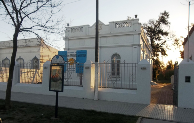 """Sinagoga Marcus Sterman Moises Ville"""